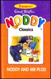 Noddy 3 in 1 - Noddy And Friends